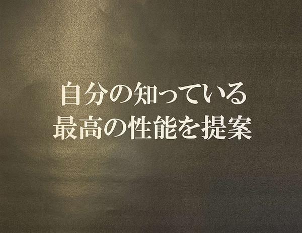 エヴァホームの基本商品「エアー」の特徴(1)は「耐震等級3の家」です。