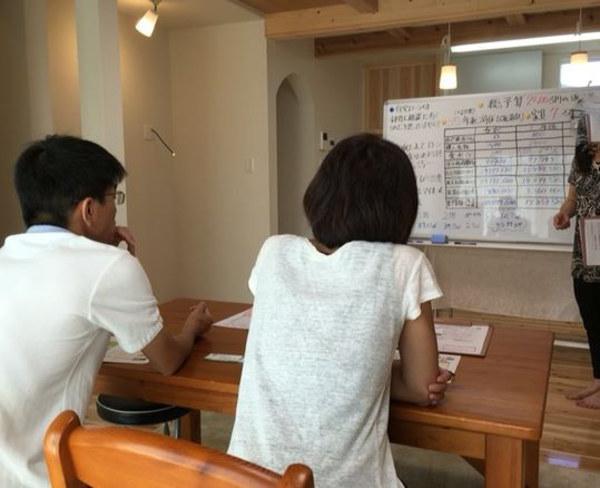 8月4日、家づくり勉強会を開催します。