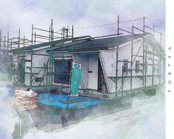 蓑原町の4人家族の「自然素材の家 チャオ」