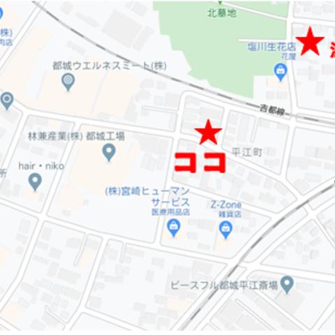 平江町O様邸 新築完成見学会のお知らせ