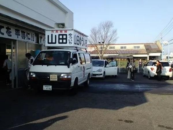 1月17日は…阪神大震災記念日と都城市長選挙告示
